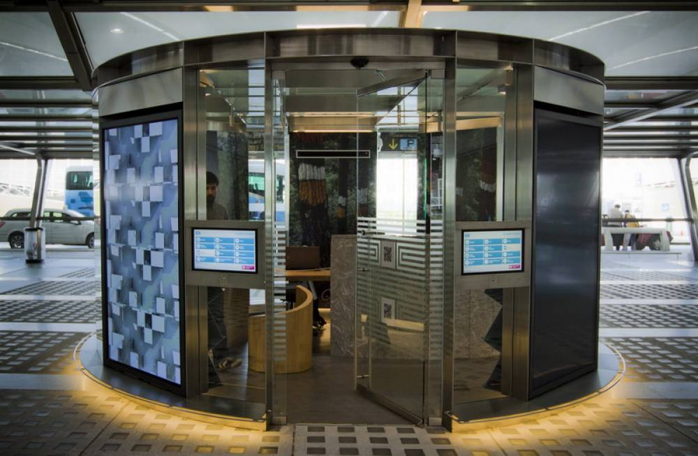 Oficina de informaci n tur stica tecnol gica del for Oficina de correos bilbao